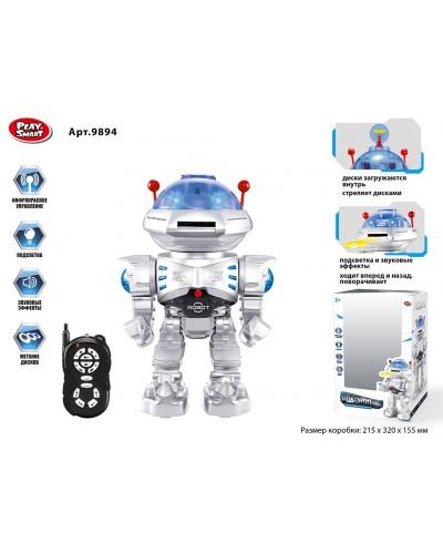 """Робот батар. р/у  """"PLAY SMART"""" 9894 звуков. эффекты, свет, стреляет дисками, в кор. 32*21,5*15,5см"""