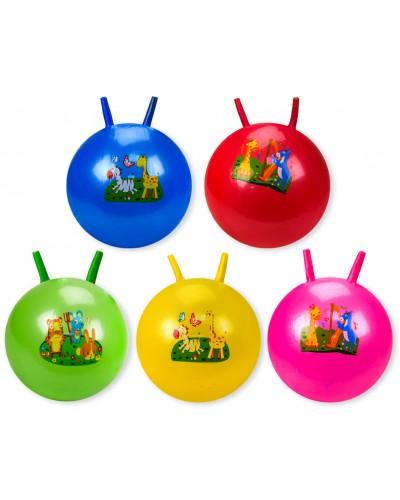 Мяч для фитнеса CO4502 рожки 45 см 350 грамм
