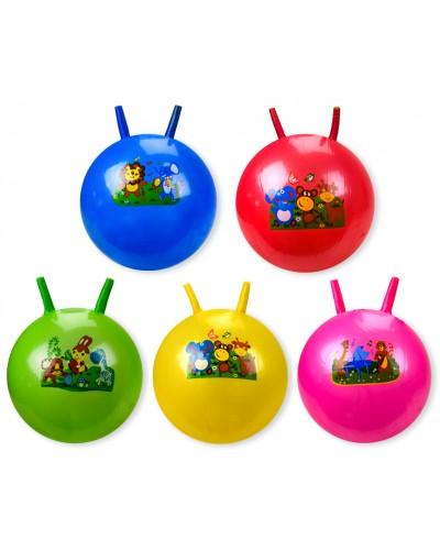 Мяч для фитнеса CO5503  рожки 55 см 400 грамм