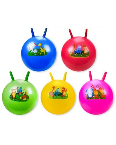 Мяч для фитнеса CO6504 рожки 65 см 500 грамм
