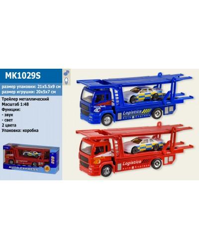 Трейлер металлопластик MK1029S 2 цвета,  с машинками в коробке 21*5,4*9,1см