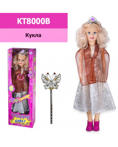 Кукла большая KT8000B (1239272) муз, кукла 79см, в кор.24*12,5*84 см