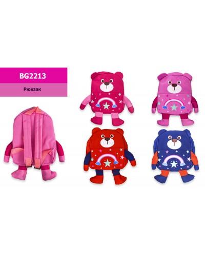 Рюкзак детский BG2213 мишка, 4 цвета, рюкзак - 21*7*24см, в пакете - 29*37см
