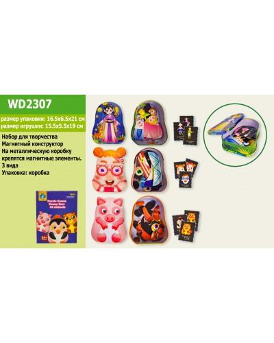 Дерев. игрушка WD2307 магнитные пазлы, 3 вида, в кор.16,5*6,5*21см