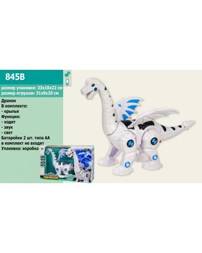 Интерактивное животное 845B динозавр, свет, звук, ходит, в кор. 33*10*22см