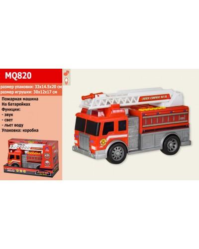 Пожарная машина батар. NO. MQ820 свет, звук, в кор. 33*20*14,5см