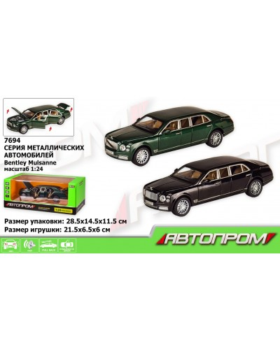 "Машина метал 7694 ""АВТОПРОМ""1:24 Bentley, 2 цв., батар, свет, звук, двери откр., в кор. 28,5*14,5*11"
