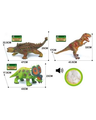 Животные Q9899-515A динозавр, 3 вида, звук, в пакете 43-47 см