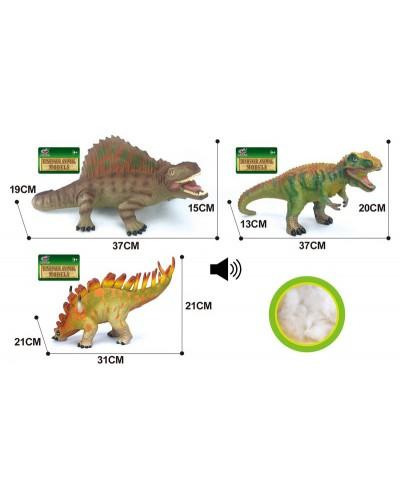 Животные Q9899-507A динозавр, 3 вида, звук, в пакете 37 см