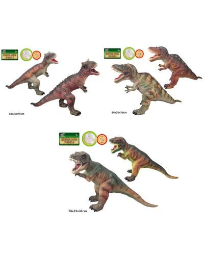 Животные Q9899-563A/4A/5A Динозавр, 3 вида, звук, в пакете 80 см