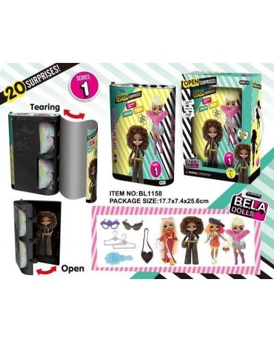 Игровой набор кукла Bella Dolls BL1158 Модные фэшн-куклы 17,5см + сюрпризы: одежда, украшения