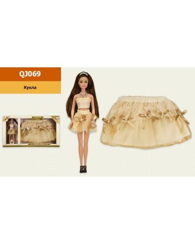 """Кукла """"Emily"""" QJ069  в наборе юбка для ребенка, р-р куклы - 29 см, в кор. 60*6,5*33 см"""