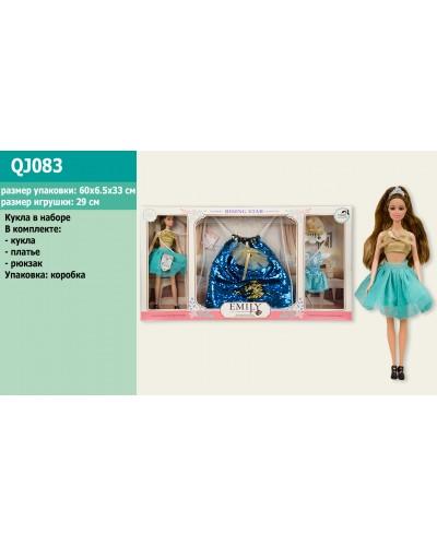 """Кукла  """"Emily"""" QJ083 с сумочкой для девочки и аксес. для куклы, в кор. 60*33*6,5см"""
