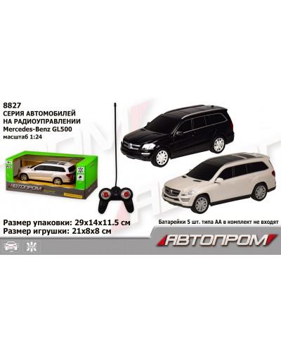 """Машина батар. р/у 8827 """"АВТОПРОМ"""", 1/24 Mercedes-Benz GL500, 2 цвета, в коробке 29*14*11,5см"""