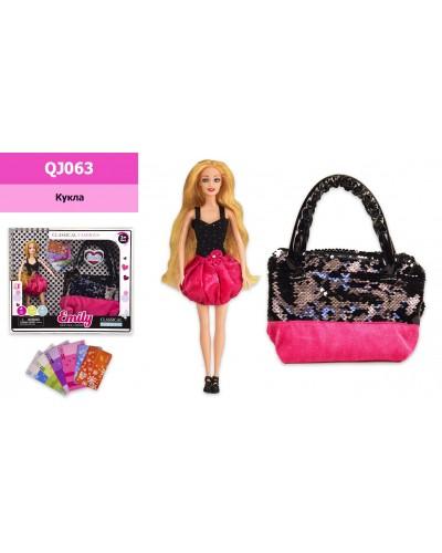 "Кукла ""Emily"" QJ063 сумка для ребенка размеры 22*10*15 см, кукла - 29 см, банкноты, в кор."