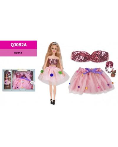 """Кукла  """"Emily"""" QJ082A в наборе юбка для ребенка, р-р куклы - 29 см, в кор.58*6*40см"""