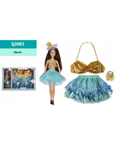 """Кукла  """"Emily"""" QJ082 (12шт) в наборе юбка для ребенка, р-р куклы - 29 см, в кор.58*6*40см"""