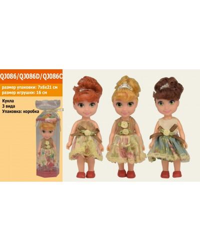 """Кукла маленькая """"Emily"""" QJ086/QJ086D/QJ086C 3 вида, в кор. 20.5*7*6 см"""