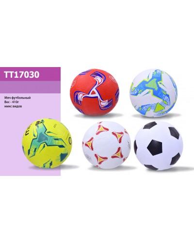 Мяч футбольный TT17030 №5, резина, 410г, MIX 5 цветов