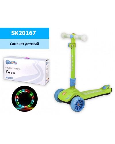 Самокат детский 4-х колёс. SK20167 зелёный, колёса PU 135mm*50 мм со светом, руль с фонариком