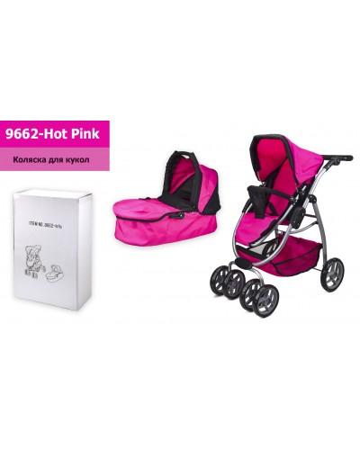 Коляска-трансформер 9662-Hot Pink розовая с черным, регулир ручка, 2 съемные люльки, корзина
