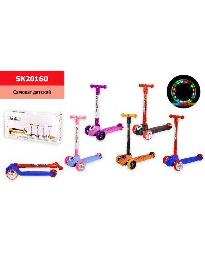 Самокат детский 4-х колёс. SK20160 MIX цветов, колёса PU 135mm*40 мм со светом