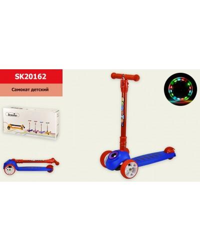 Самокат детский 4-х колёс. SK20162 синий, колёса PU 135mm*40 мм со светом