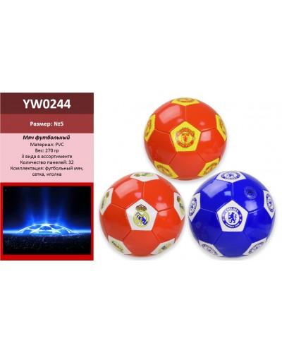Мяч футбол YW0244 (30шт) 270 грамм, 3 вида, PVC, сетка, иголка