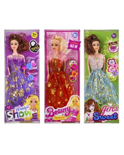 Кукла  MB992-1A 3 вида ,с аксессуарами, р-р игрушки – 29 см, в кор.12*5,5*32 см