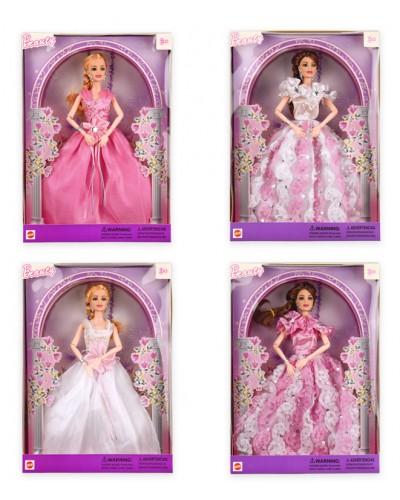 """Кукла """" Б"""" HX1818A2/HX1818A1 2 вида, 2 цвета, шарнирная, р-р игрушки – 29 см, в кор. 23*6*3"""