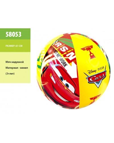 Мяч надувн. 58053 винил, (3+лет) (61см), в кор.