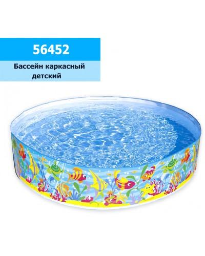 """Бассейн раскладн. 56452 """"Подводный мир"""" (3+лет)с рем.комплектом,в кор. 183*38см"""