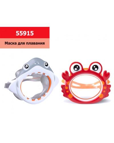 Маска 55915 поливинил, 2 вида (крабик,акула), (3-8лет)