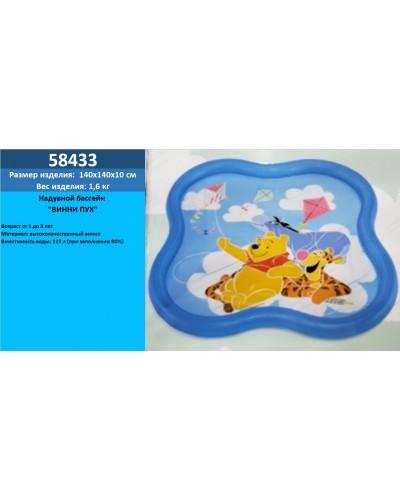 Детский надувной бассейн 58433 140х140х10см с фонтанчиками, 115 л., от 1 до 3 лет