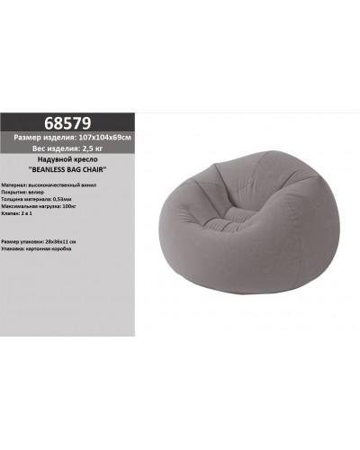 Кресло надувное 68579 Beanless Bag Chair, 107х104х69см
