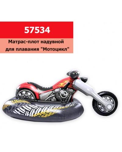 Мотоцикл надувной  57534 180*94*71 см в кор