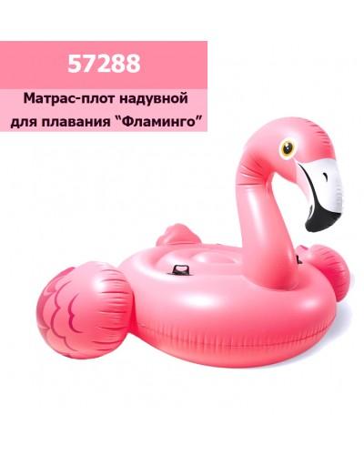"""Плот надувной 57288 """"Фламинго"""" с ручками 203*203*112 см в кор"""