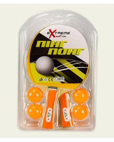 Теннис настольный T2019  2 ракетки, 4 мячика в слюде