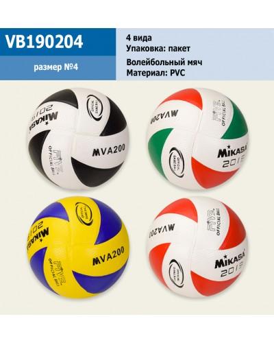 Мяч волейбол VB190204 PVC 4 цвета, сетка, метал.иголка в компл.