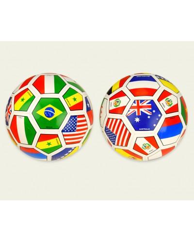 Мяч футбольный FB20160 №5, PVC, 280 грамм, MIX 2 вида