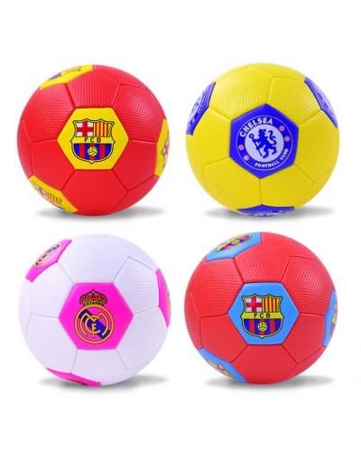 Мяч футбол FB-5320 №5, PVC 320 грамм, 4 вида mix