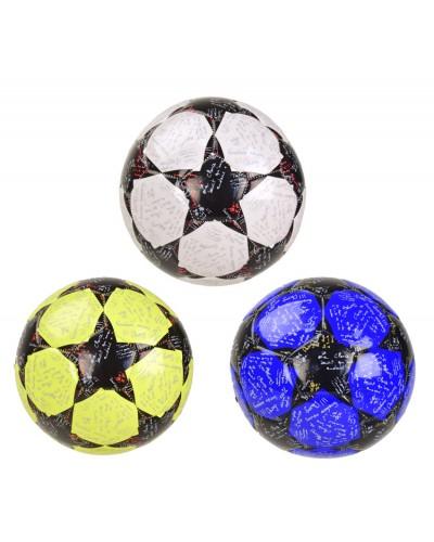 Мяч футбол FB12-01 размер 5, 320 грамм, PVC, 3 цвета, микс