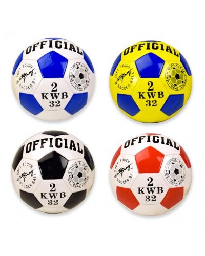 Мяч футбол B26110 №5 PVC 2 слоя, 260 грамм