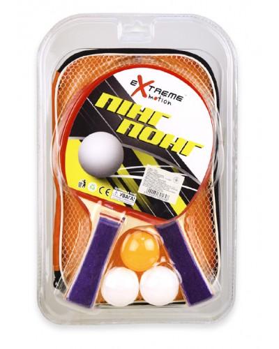 Теннис настольный TT2020 2 ракетки, 3 мячика в слюде 20*6*31 см, р-р ракетки – 25 см