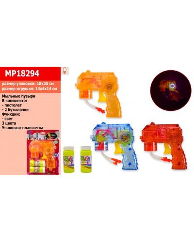 Мыльные пузыри MP18294 пистолет с двумя бутылочками, на планшетке 3 mix