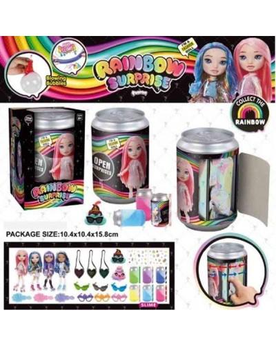 Игровой набор кукла BELA DOLLS SURPRISE BL1173 банка fashion dolls, кукла 17,5 см + сюрпризы