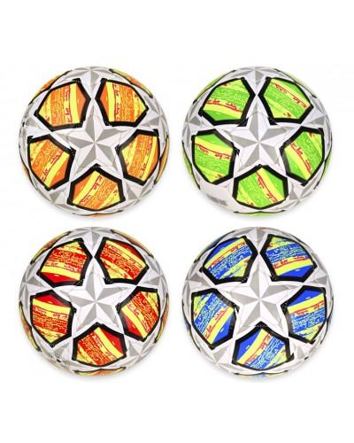 Мяч футбольный FB20145 № 5, TPU, 330 грамм, MIX 4 цвета