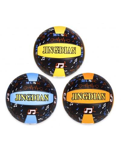 Мяч волейбольный VB20147 № 5, PU, 250 грамм, MIX 3 цвета