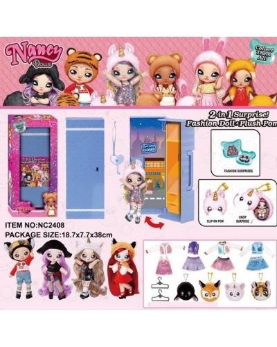 Игровой набор  NANCY DOOLS NC2408  кукла с аксессуарами + плюшевая меховая сумочка в компл.