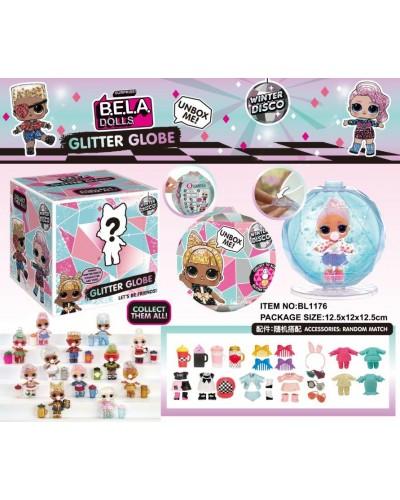Игровой набор кукла BELA DOLLS BL1176  куклы с глиттерн волосами+аксес. внутри, шар с блестками